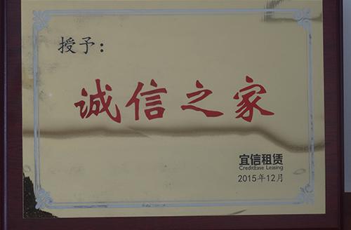诚信之家 -钱柜777老虎机游戏_开源棋牌老虎机_777老虎机