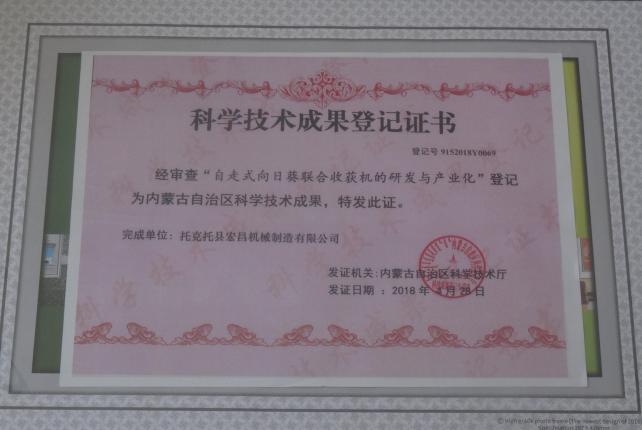 迷信技能效果注销证书 -钱柜777老虎机游戏_开源棋牌老虎机_777老虎机