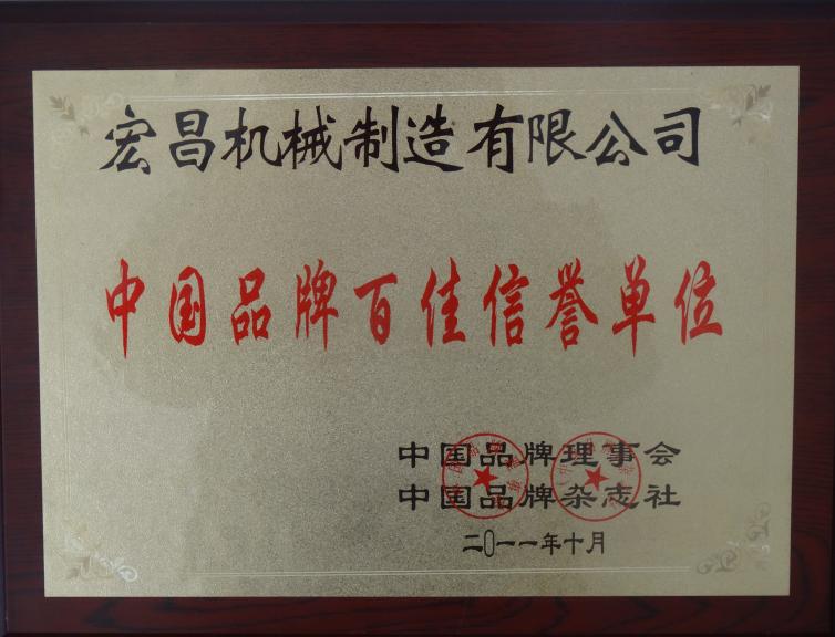 中国品牌百佳信誉单元 -钱柜777老虎机游戏_开源棋牌老虎机_777老虎机